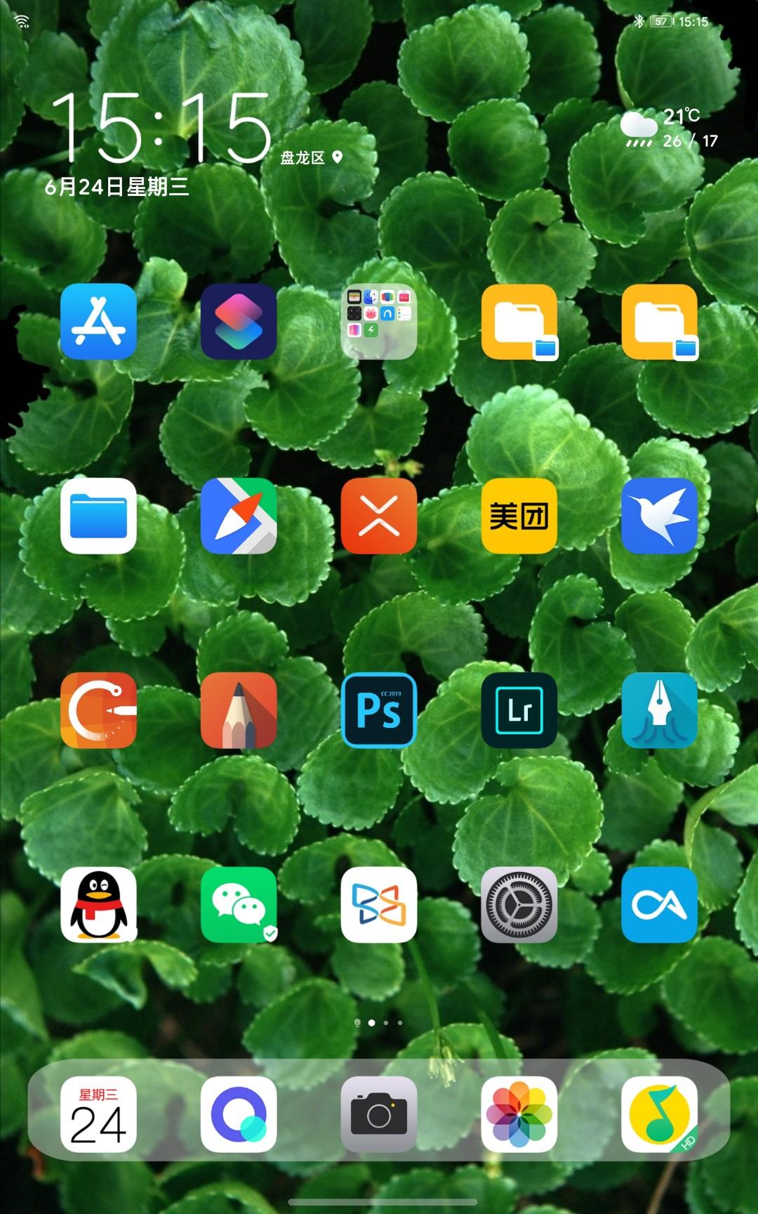 Screenshot_20200624_151544_com.huawei.android.launcher.jpg