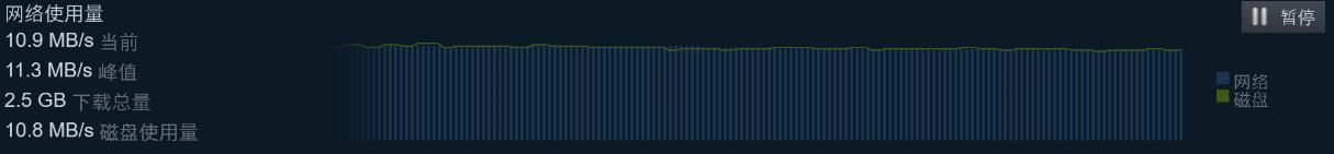 Steam下载.bmp