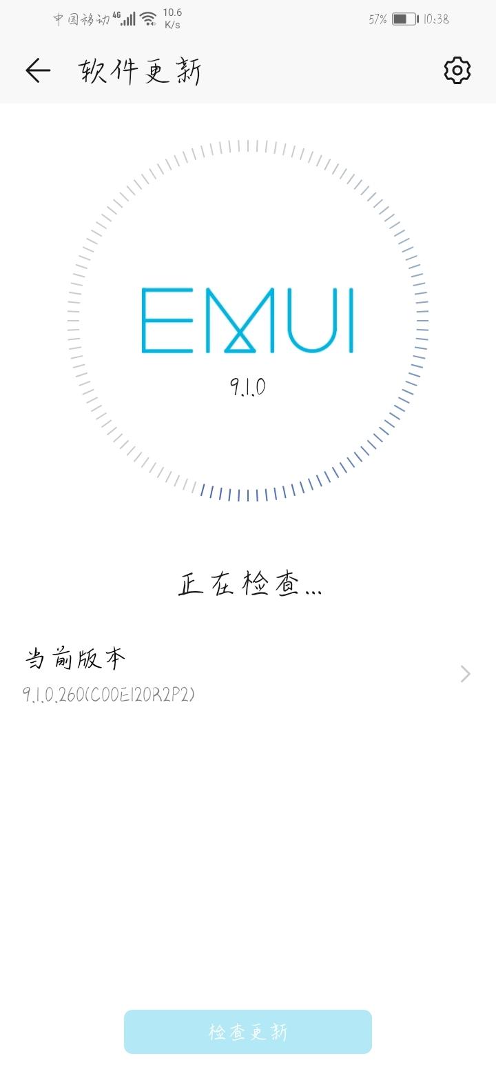 Screenshot_20200625_103844_com.huawei.android.hwouc.jpg