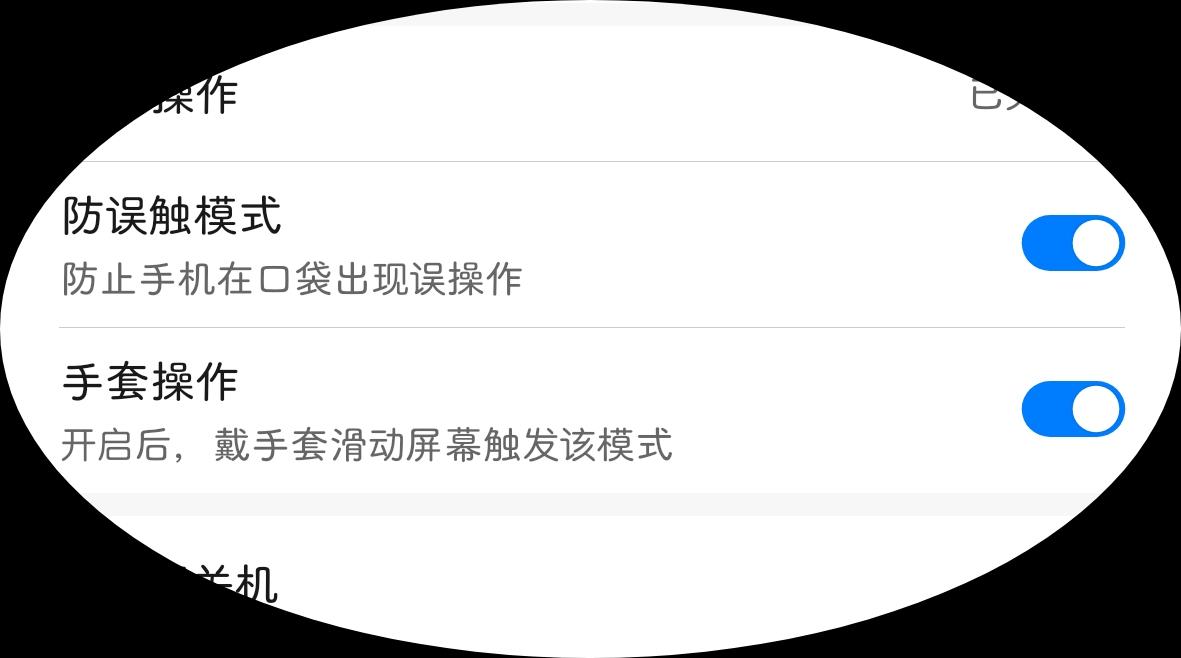 Screenshot_20200628_135042_com.android.settings.png