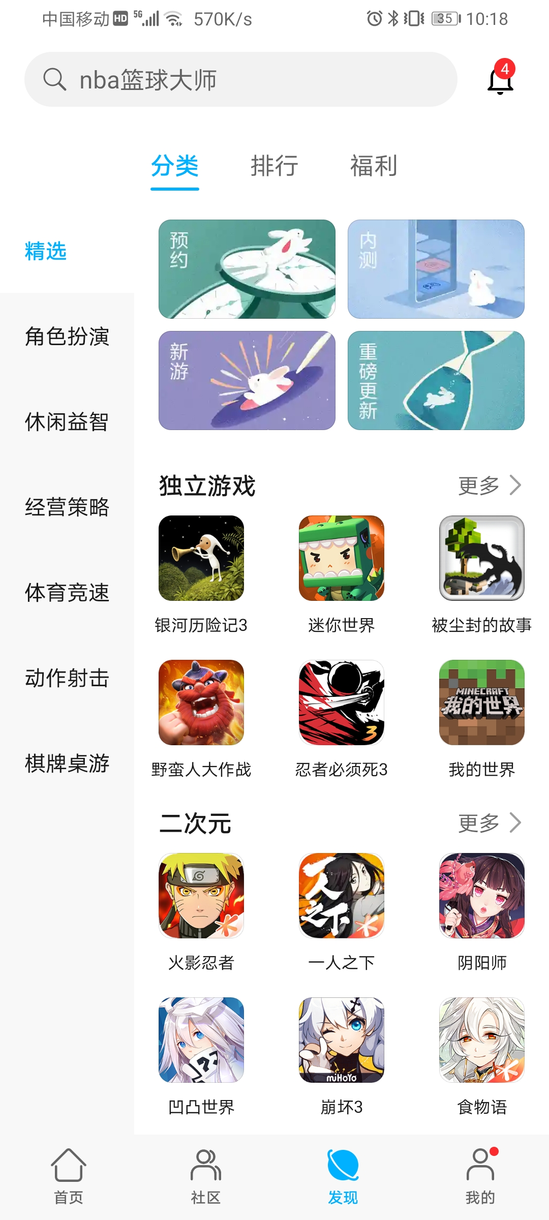 Screenshot_20200628_221851_com.huawei.gamebox.jpg