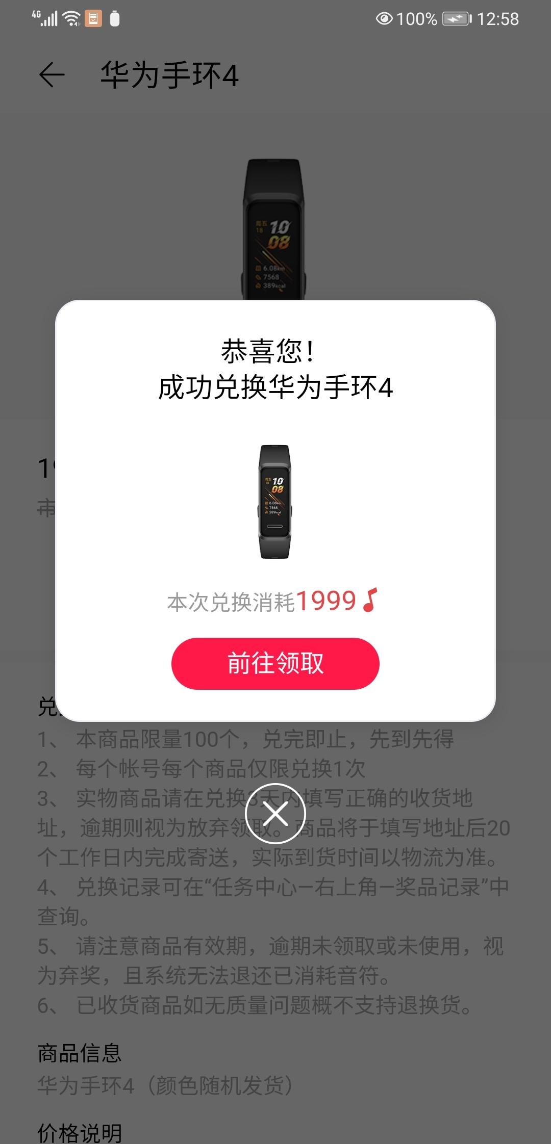 Screenshot_20200702_005854_com.android.mediacenter.jpg