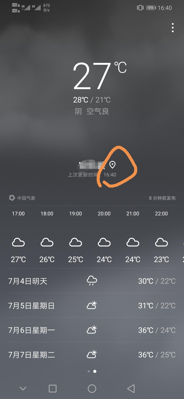 Screenshot_20200703_164100.jpg