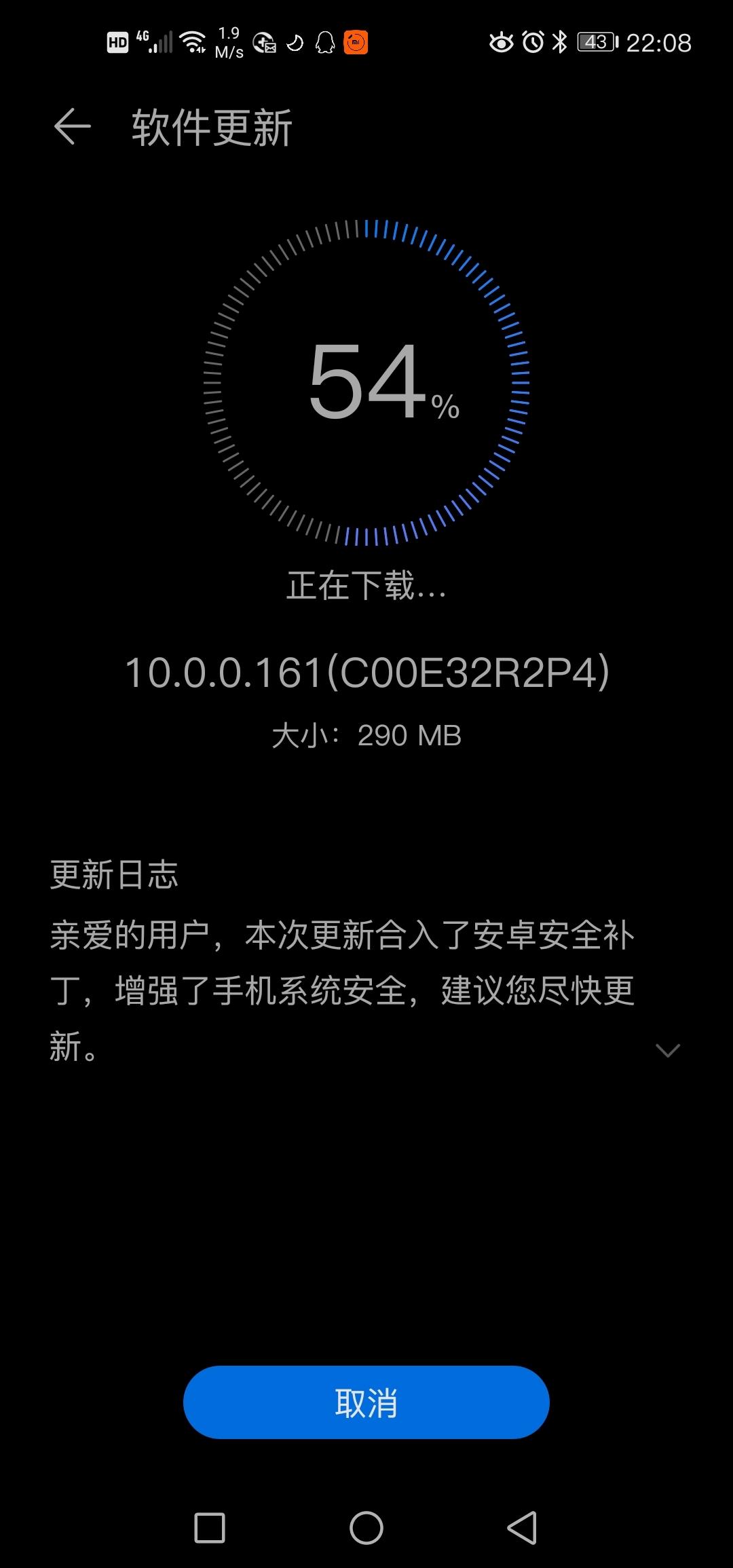 Screenshot_20200706_220858_com.huawei.android.hwouc.jpg