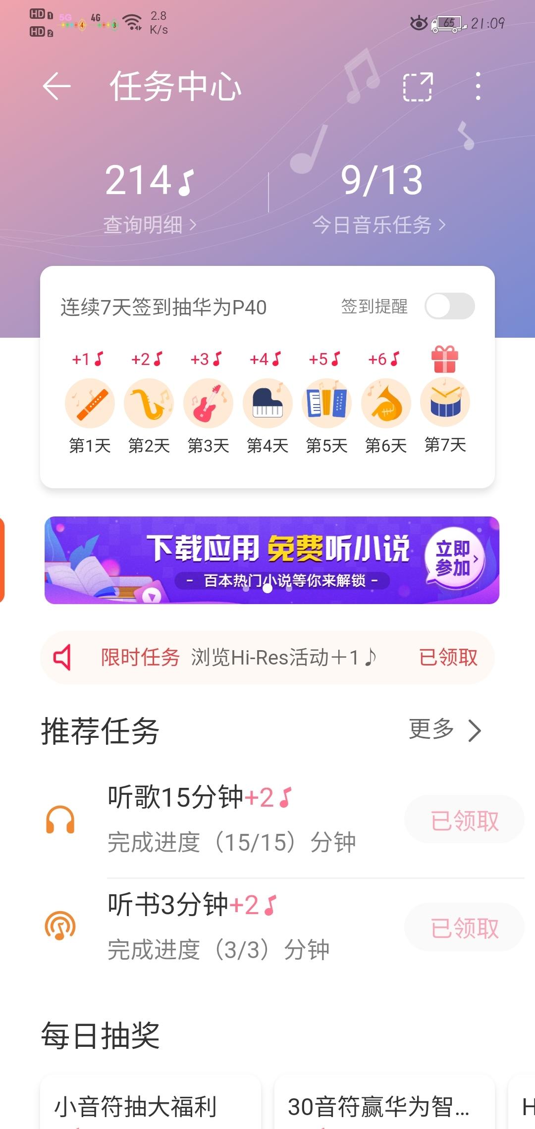 Screenshot_20200707_210905_com.android.mediacenter.jpg