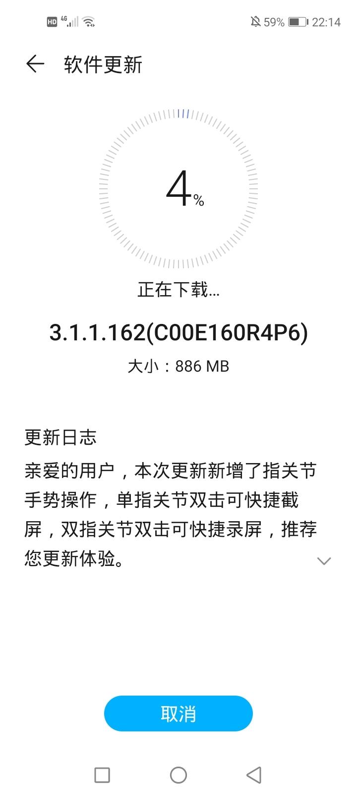 Screenshot_20200707_221419_com.huawei.android.hwouc.jpg