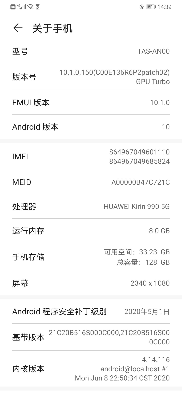 Screenshot_20200708_143913_com.android.settings.jpg