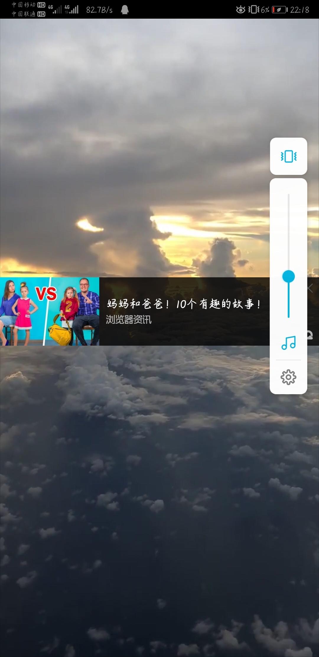 Screenshot_20200708_221840_com.tencent.mtt.jpg