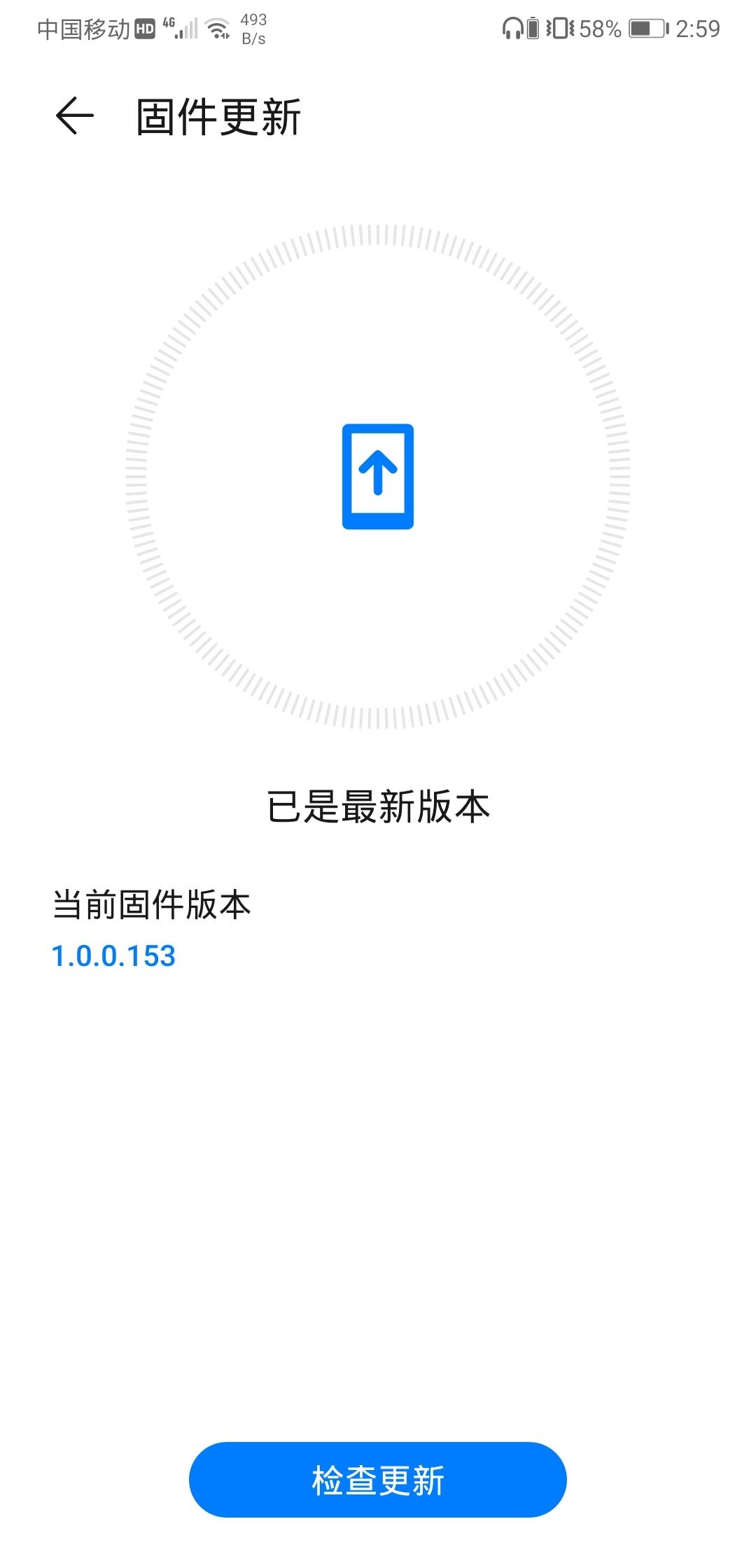 Screenshot_20200709_145950_com.huawei.iconnect.jpg