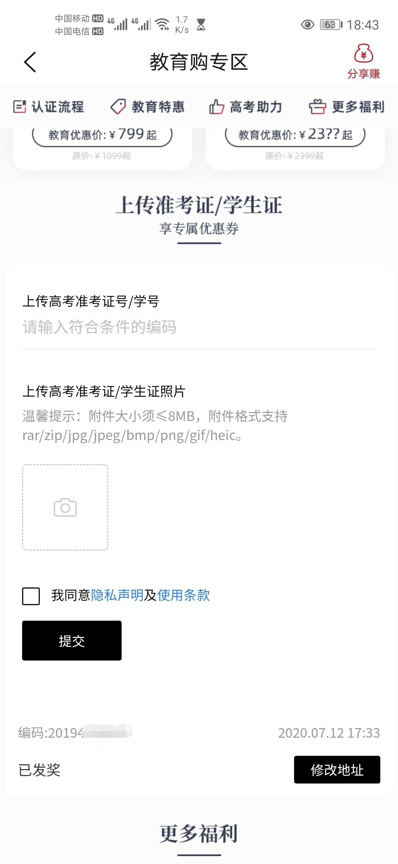 Screenshot_20200713_184616.jpg