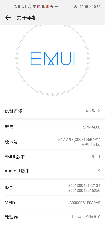Screenshot_20200713_223245_com.android.settings.jpg