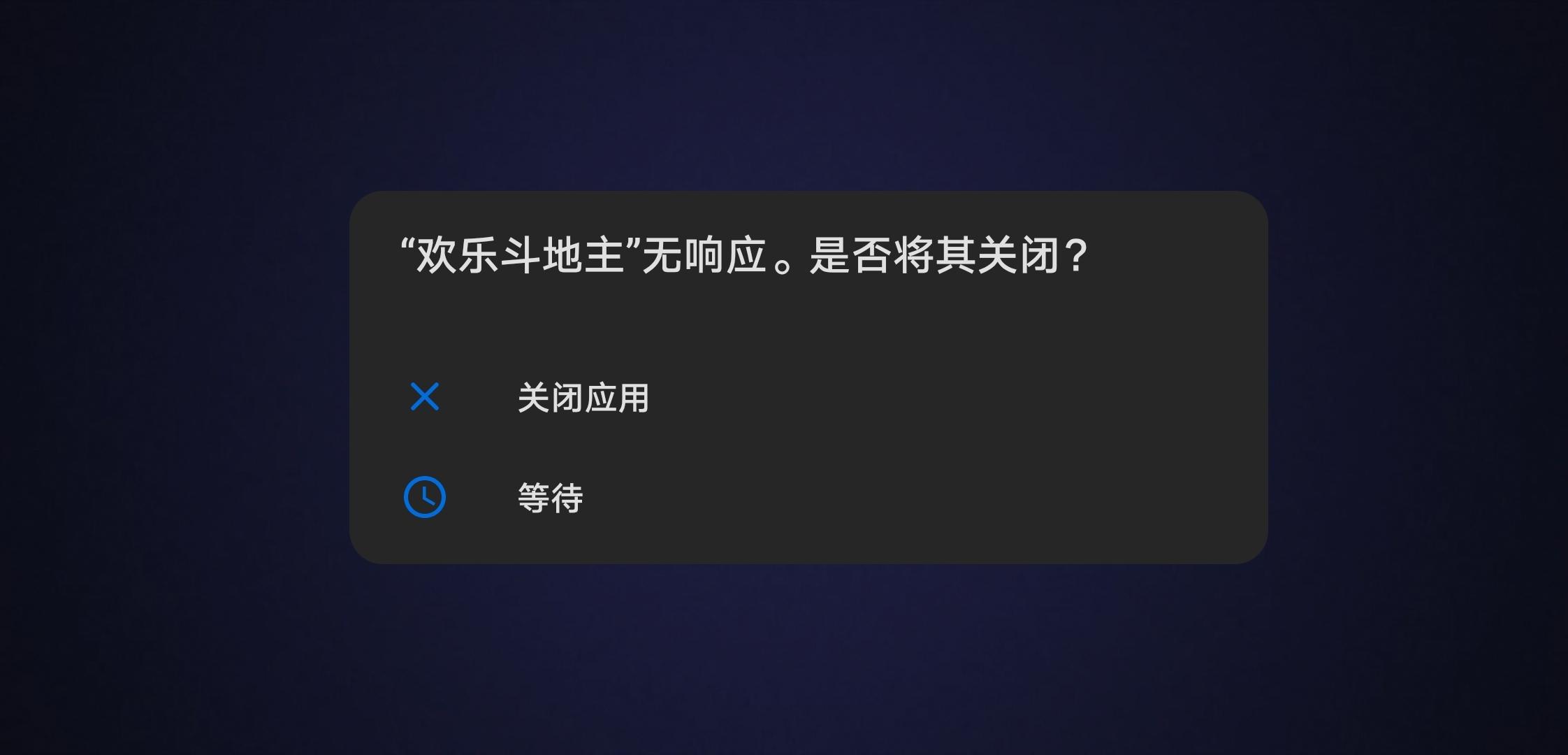 Screenshot_20200714_073105_com.qqgame.hlddz.jpg