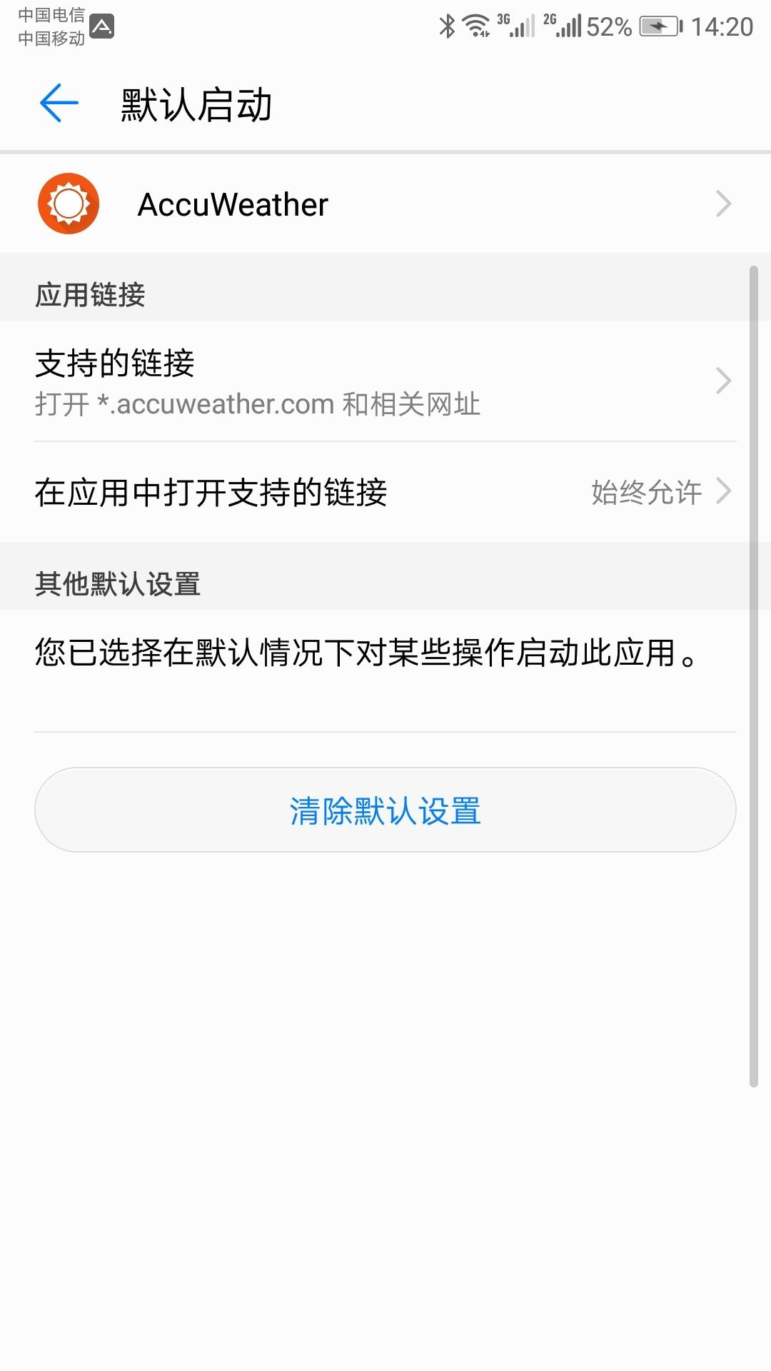 Screenshot_20200715-142008.jpg