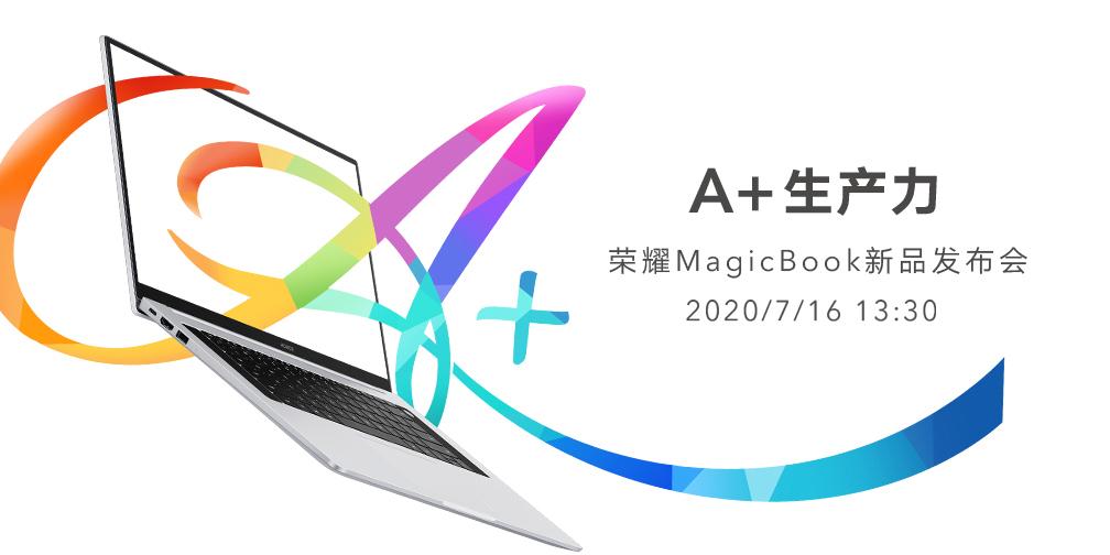 a生产力-新品发布会1008-504.jpg