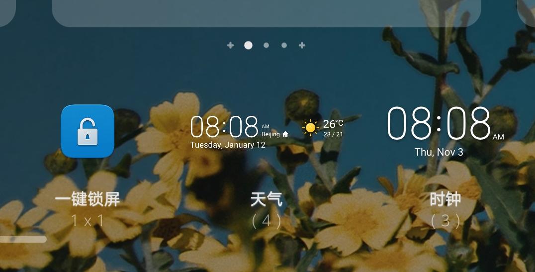 Screenshot_20200719_094302_com.huawei.android.launcher.png