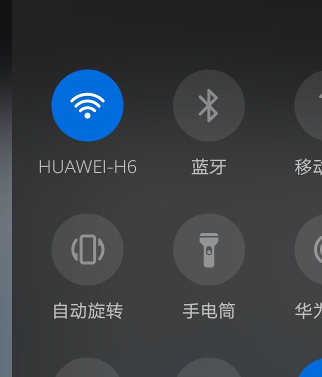 Screenshot_20200719_095721_com.huawei.fans.png