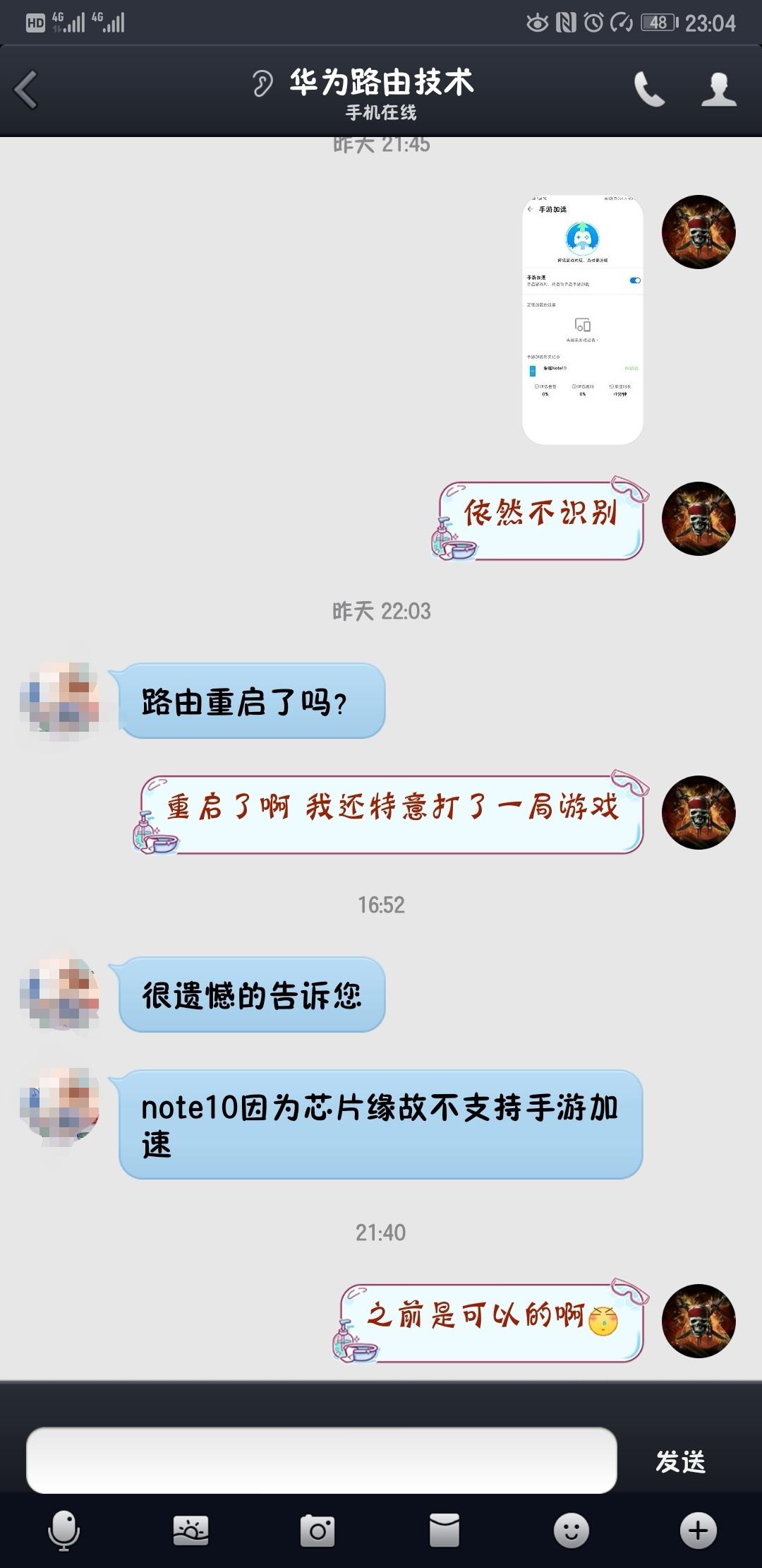 Screenshot_20200702_081423.jpg