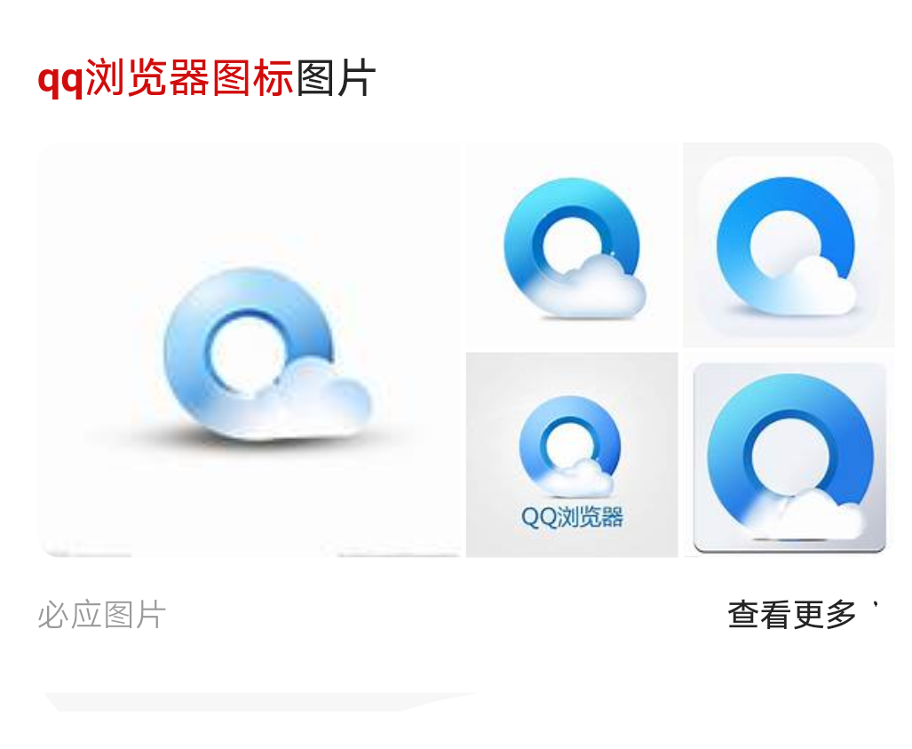 Screenshot_20200723_111950_com.quark.browser.png