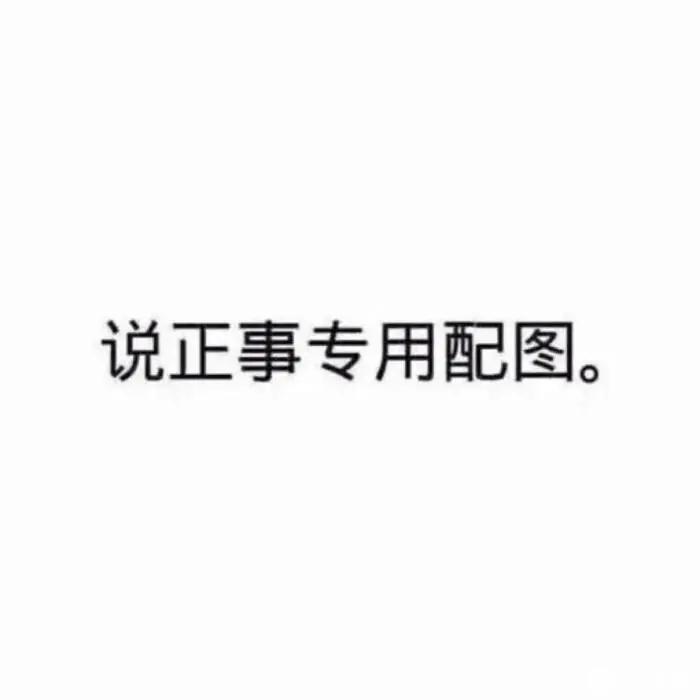 CA00137DADAE7E3C9C88F47B146CD181.jpg