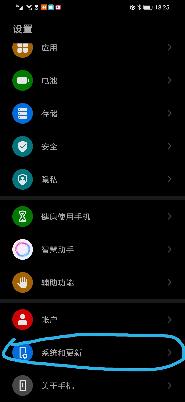 Screenshot_20200725_185746.jpg