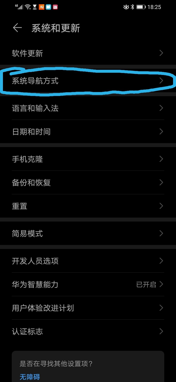 Screenshot_20200725_185713.jpg