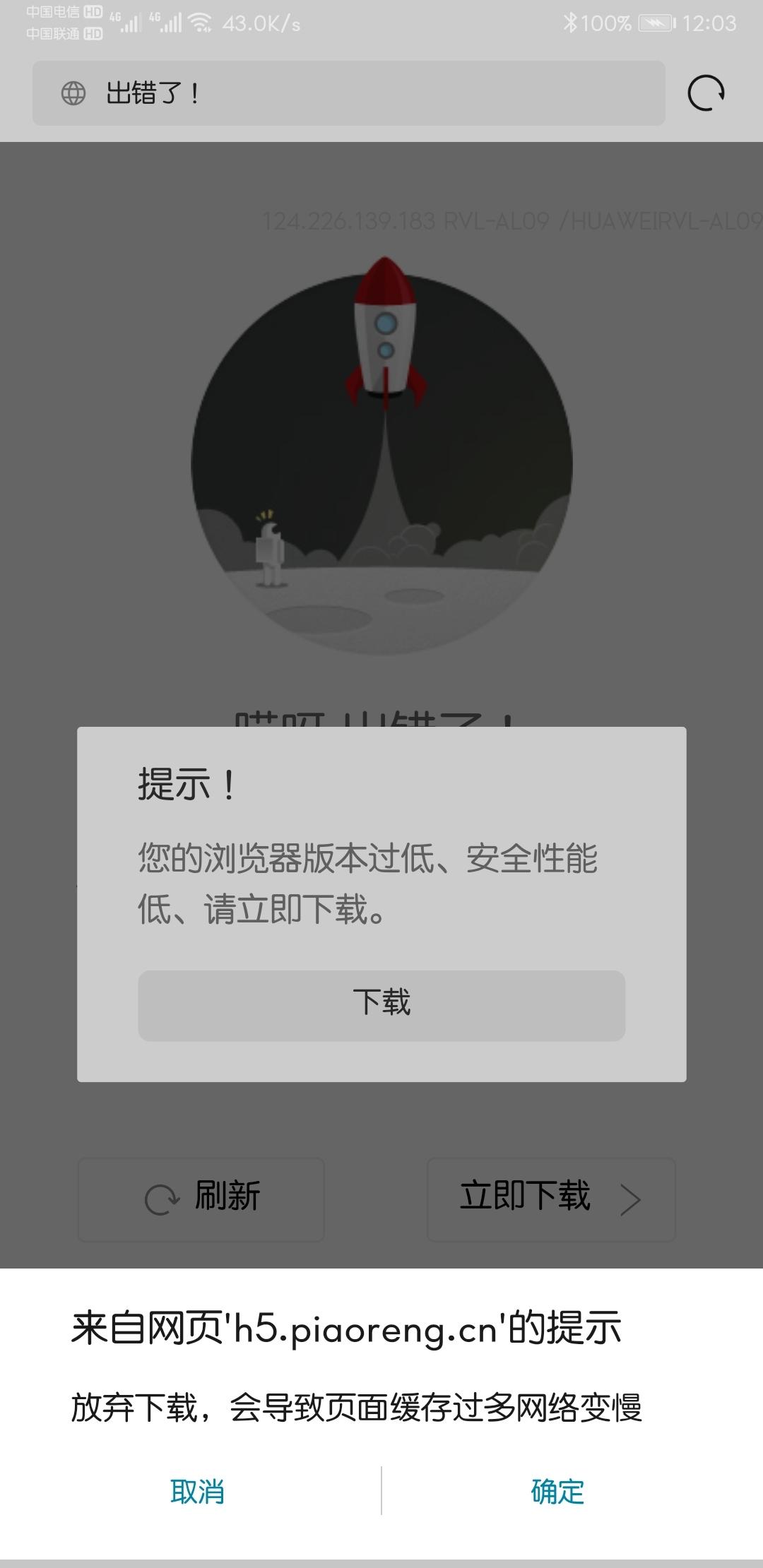 Screenshot_20200726_000302_com.android.browser.jpg