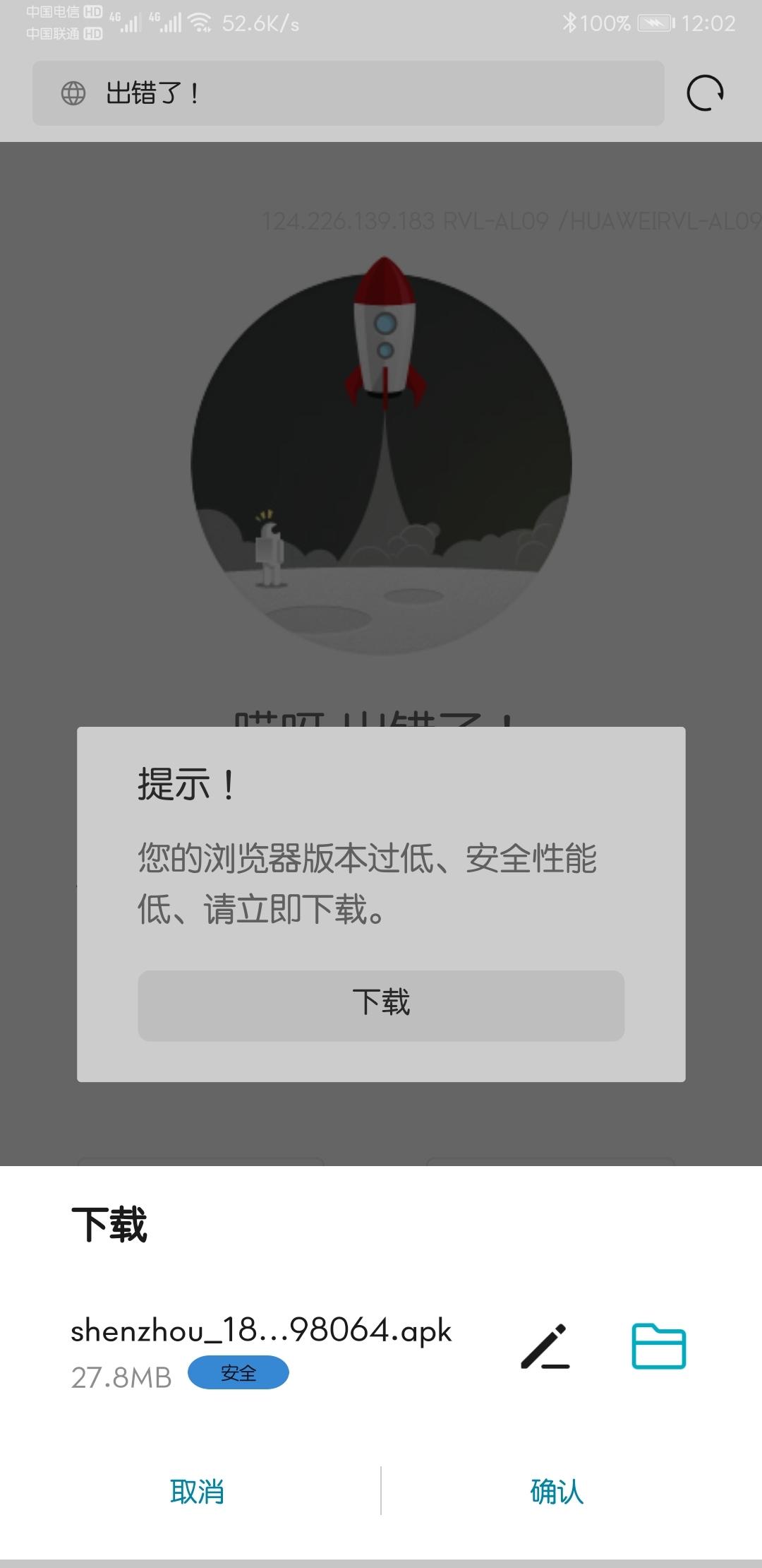 Screenshot_20200726_000255_com.android.browser.jpg