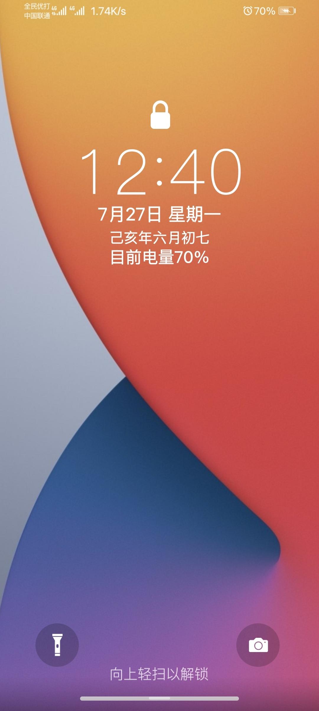 Screenshot_20200727_124022_com.android.keyguard.jpg