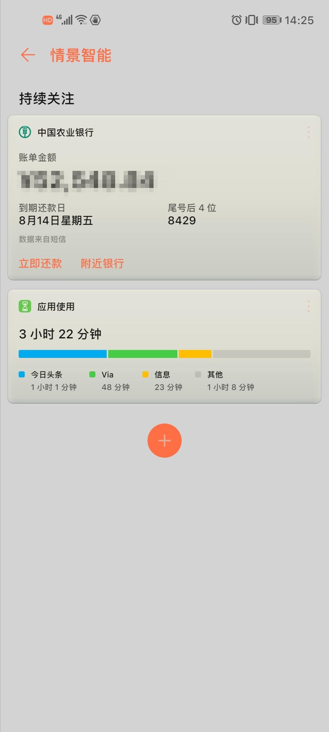 Screenshot_20200728_142556.jpg