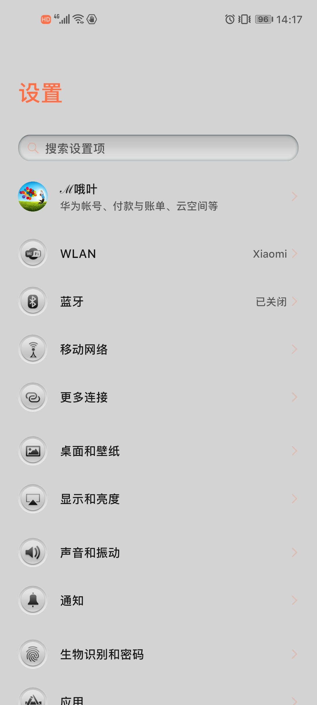 Screenshot_20200728_141749_com.android.settings.jpg