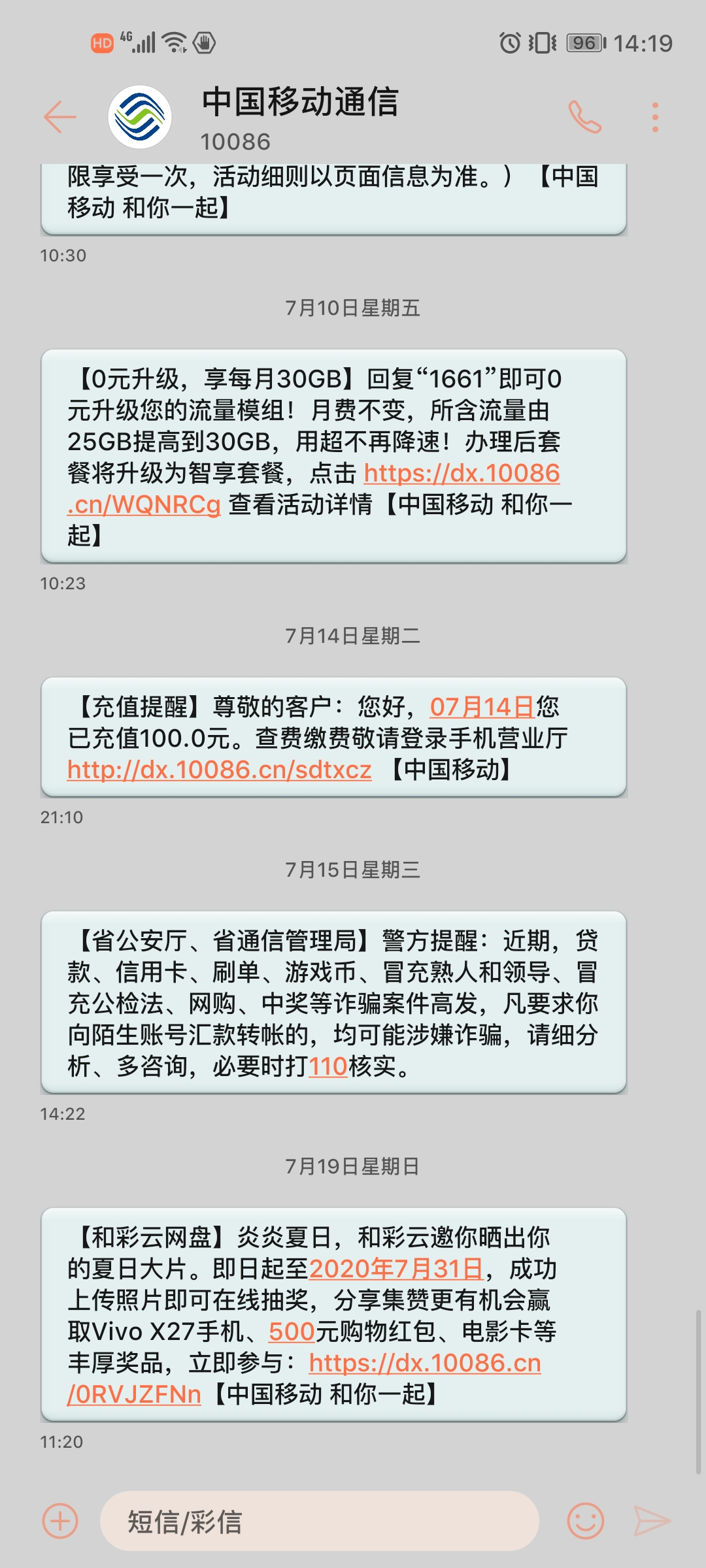 Screenshot_20200728_141920_com.android.mms.jpg