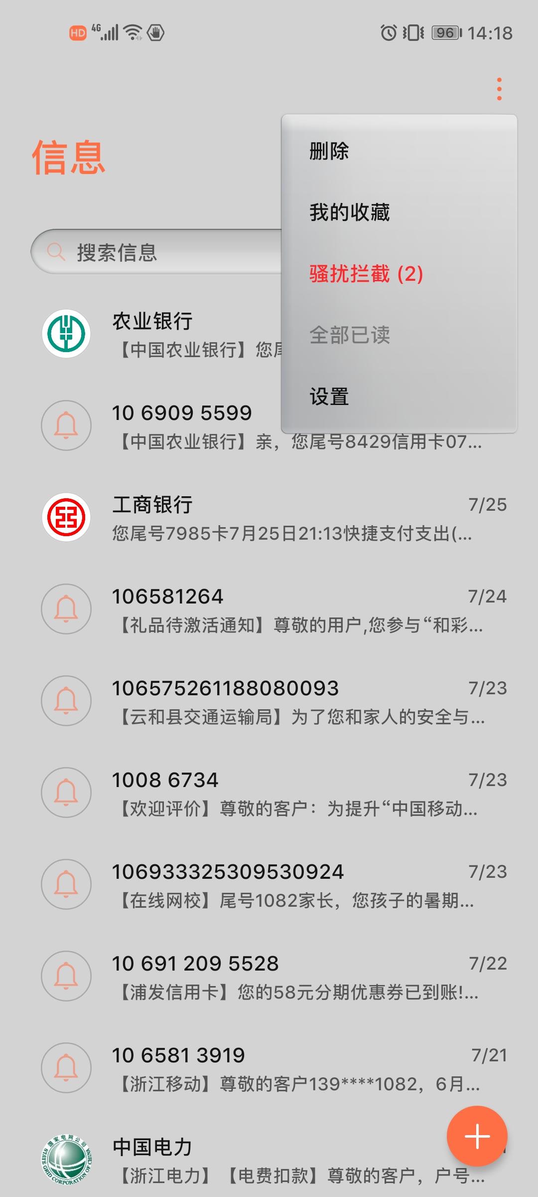 Screenshot_20200728_141845_com.android.mms.jpg