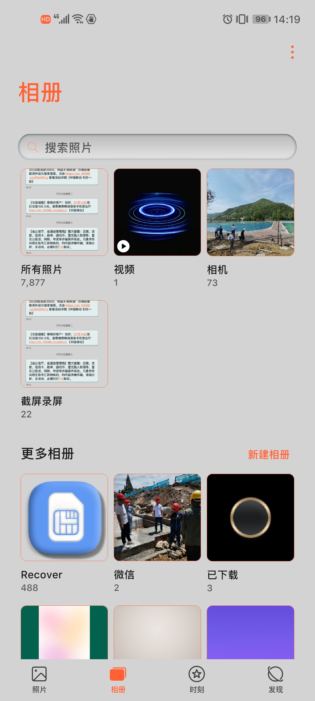Screenshot_20200728_141941_com.huawei.photos.jpg