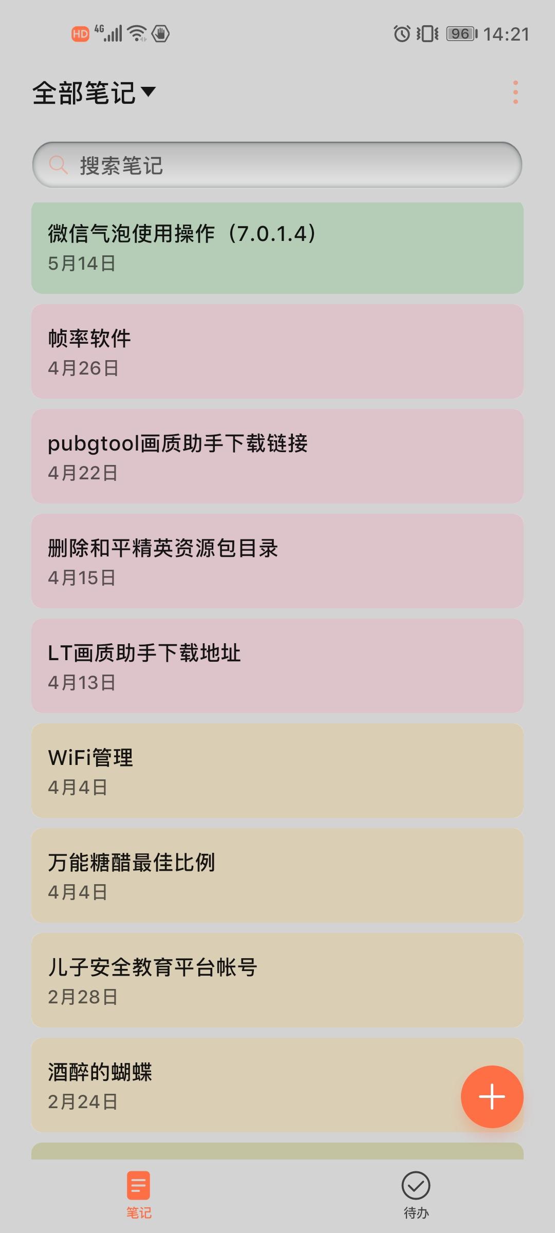 Screenshot_20200728_142141_com.huawei.notepad.jpg