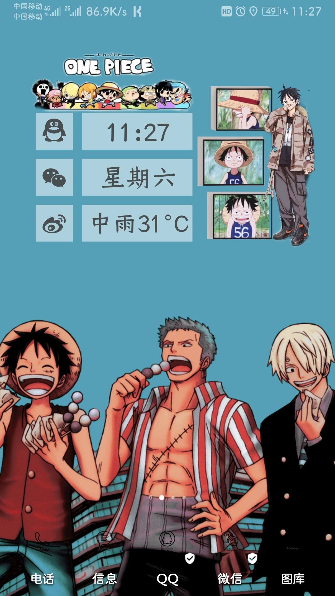Screenshot_20200801_112713_com.huawei.android.lau.jpg