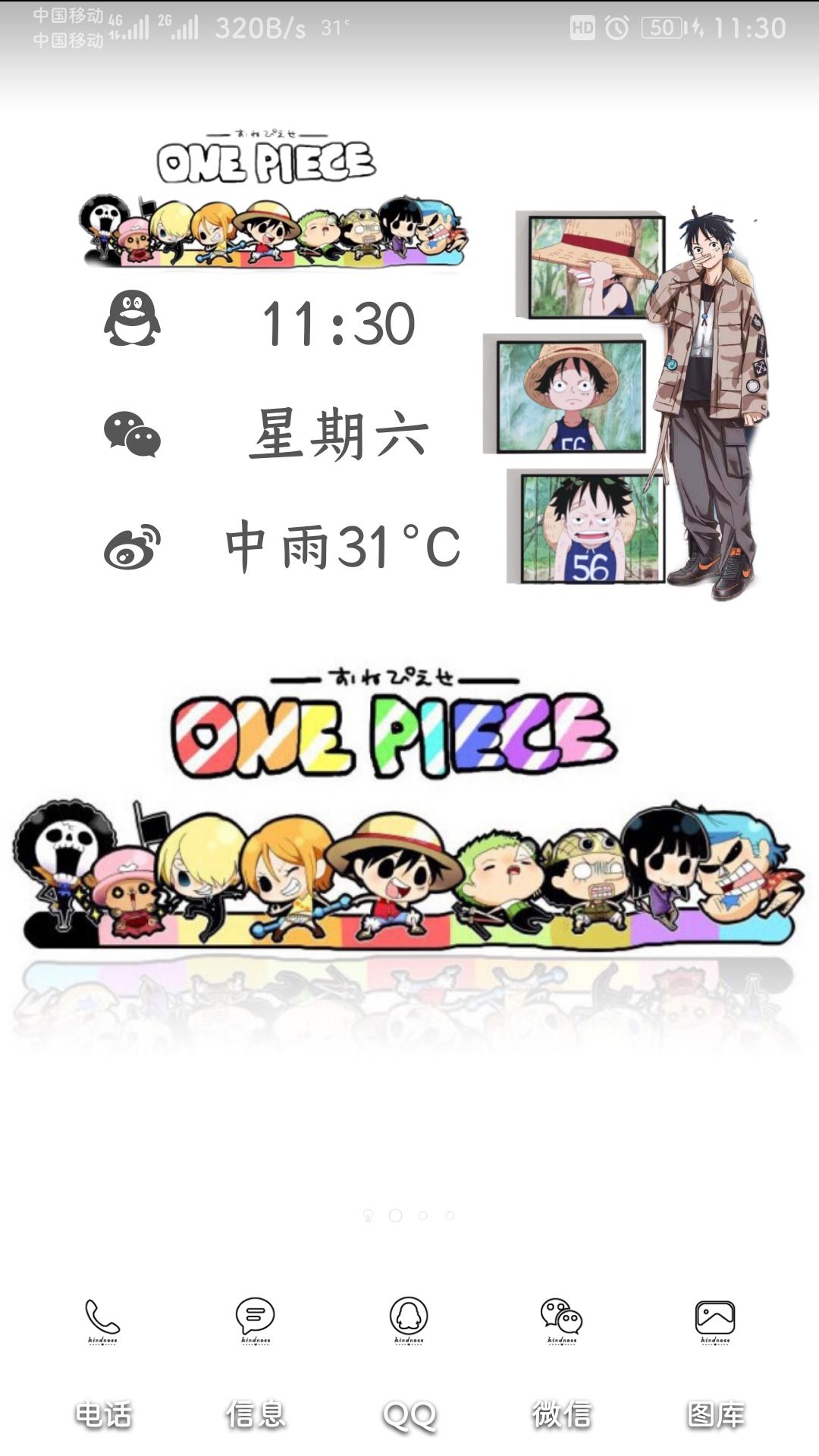 Screenshot_20200801_113051_com.huawei.android.lau.jpg