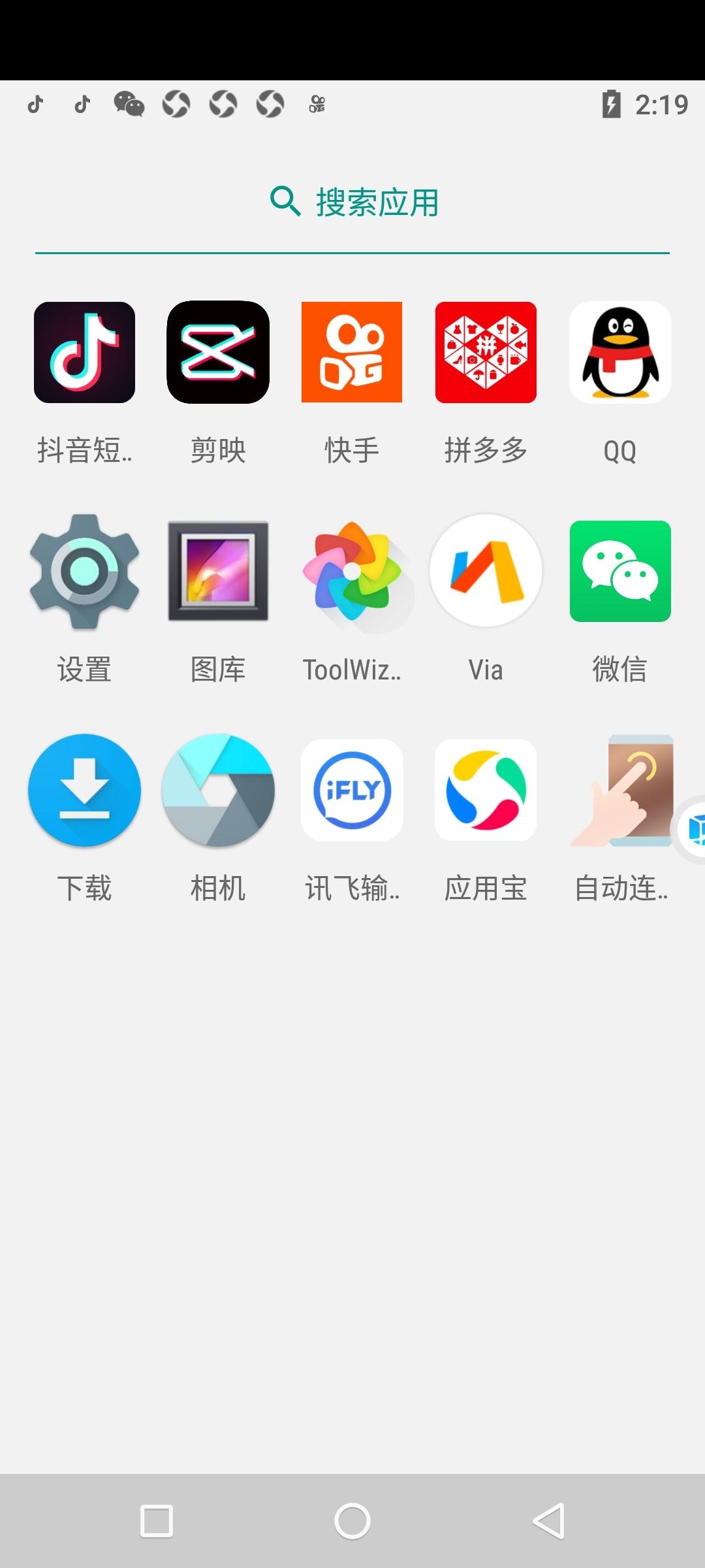 Screenshot_20200802_021931_com.vmos.pro.jpg