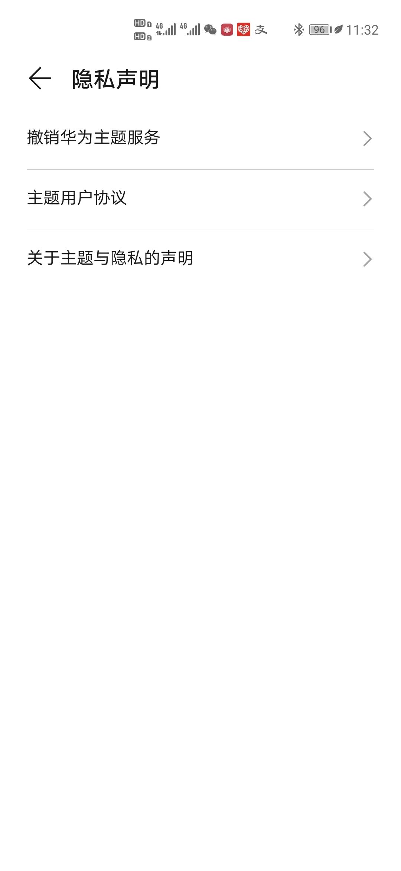 Screenshot_20200803_113231_com.huawei.health.jpg