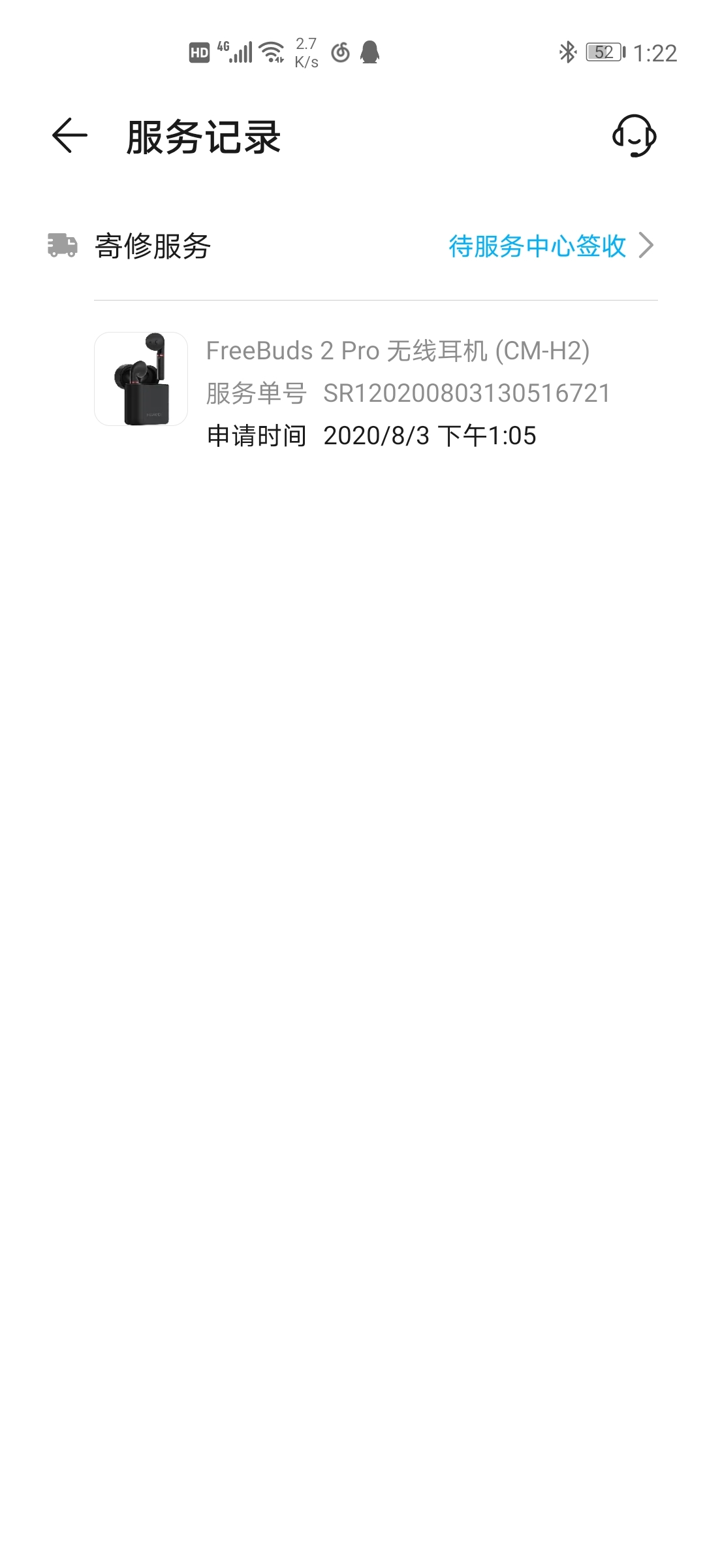 Screenshot_20200803_132212_com.huawei.phoneservice.jpg