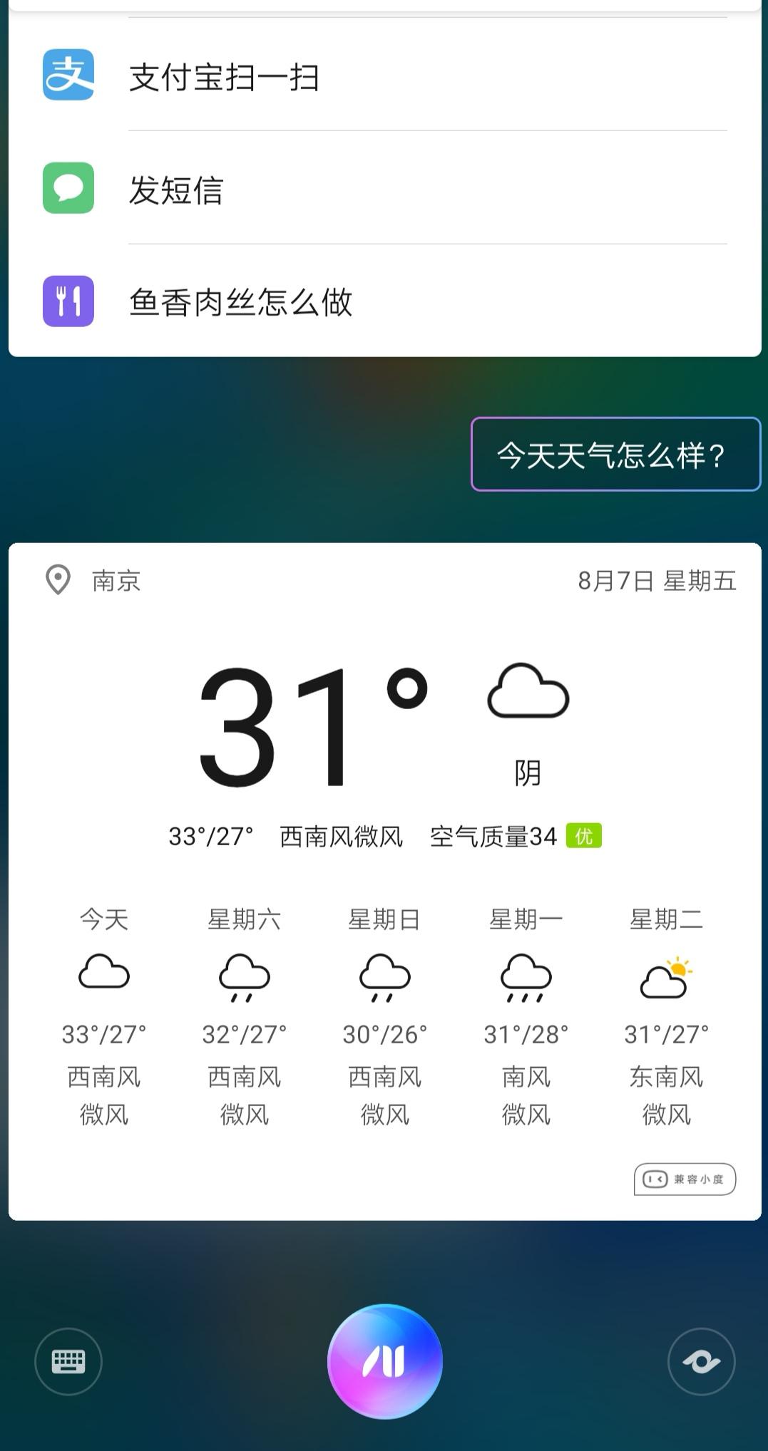 Screenshot_20200807_094510.jpg