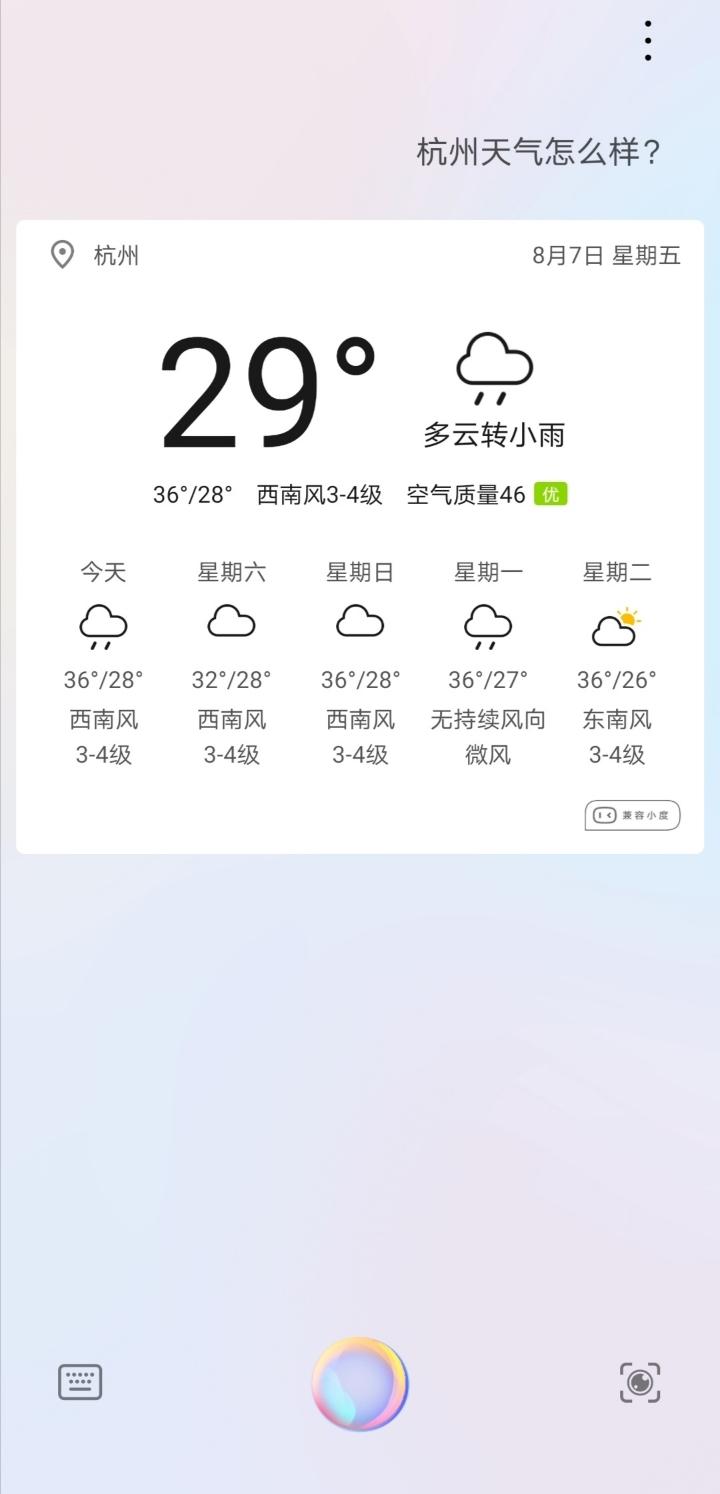 Screenshot_20200807_094407.jpg