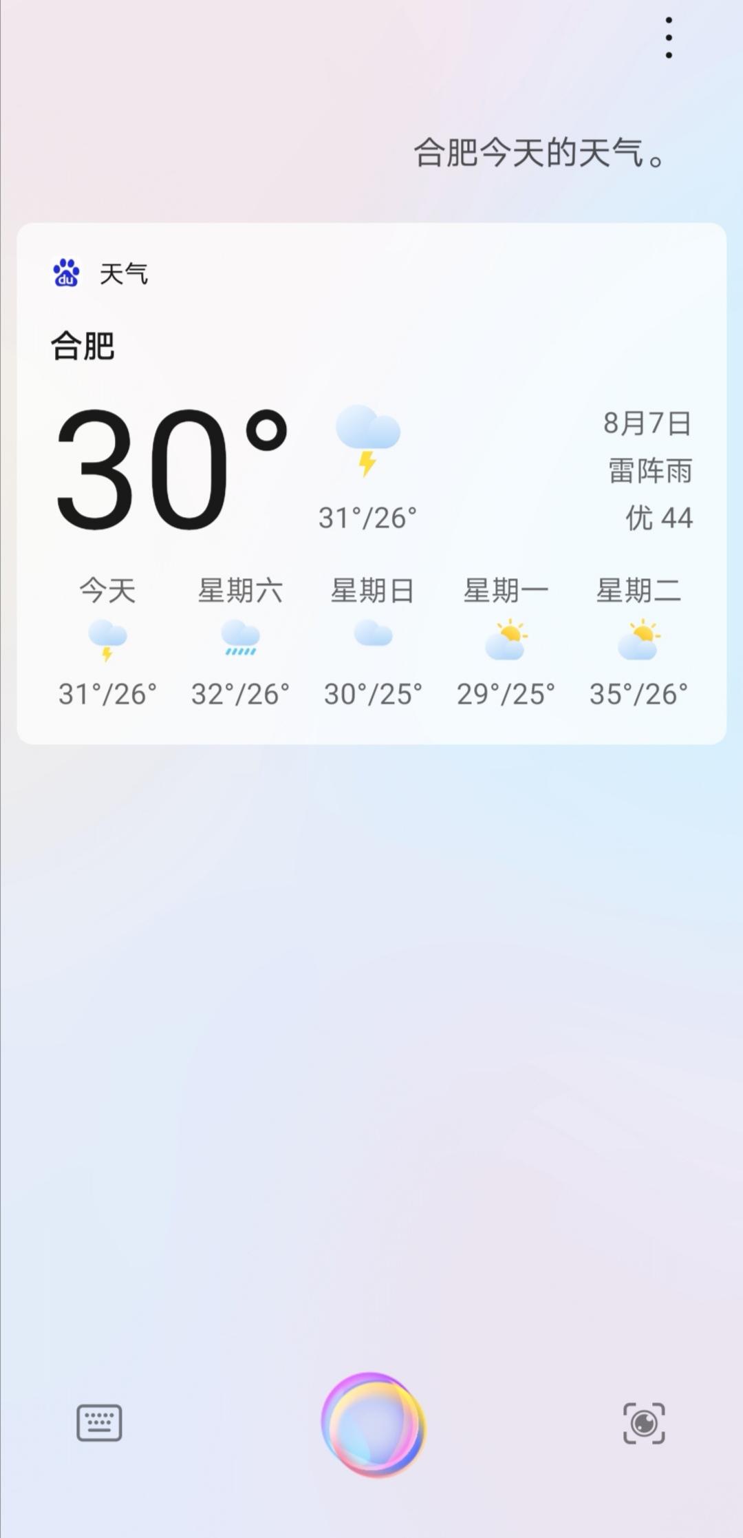Screenshot_20200807_121311.jpg