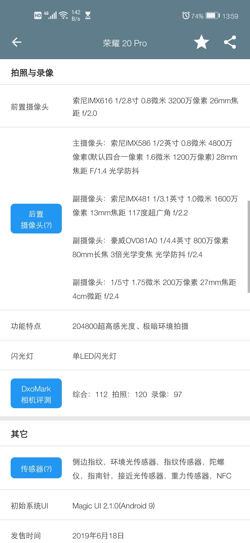Screenshot_20200807_135900_com.nasoft.socmark.jpg