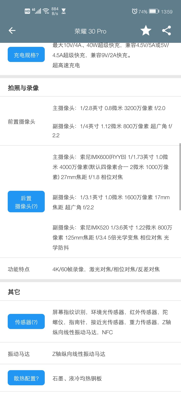 Screenshot_20200807_135918_com.nasoft.socmark.jpg