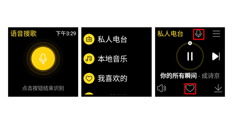 华为儿童手表-4X-–特色三方应用介绍-配图-2-0806.jpg
