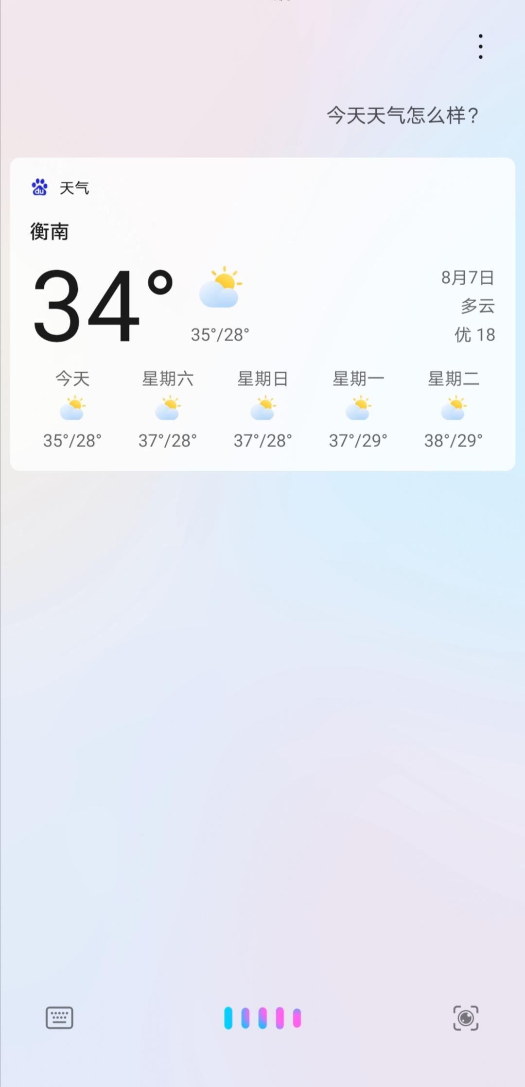 Screenshot_20200807_202022.jpg