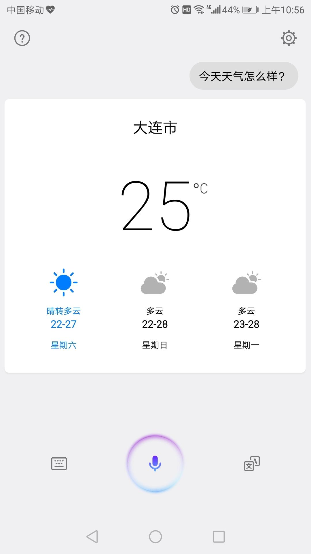 Screenshot_20200808-105613.jpg