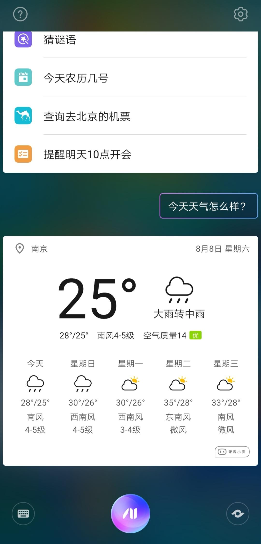 Screenshot_20200808_123559.jpg