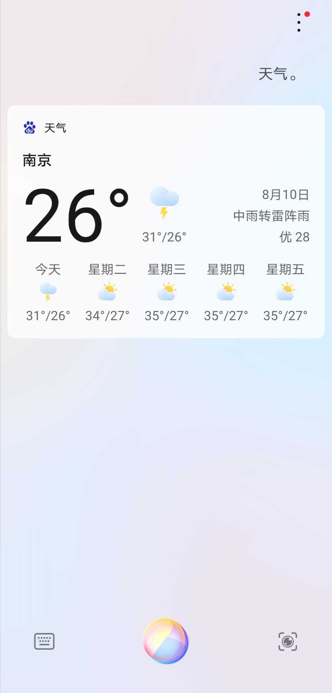 Screenshot_20200810_112618.jpg