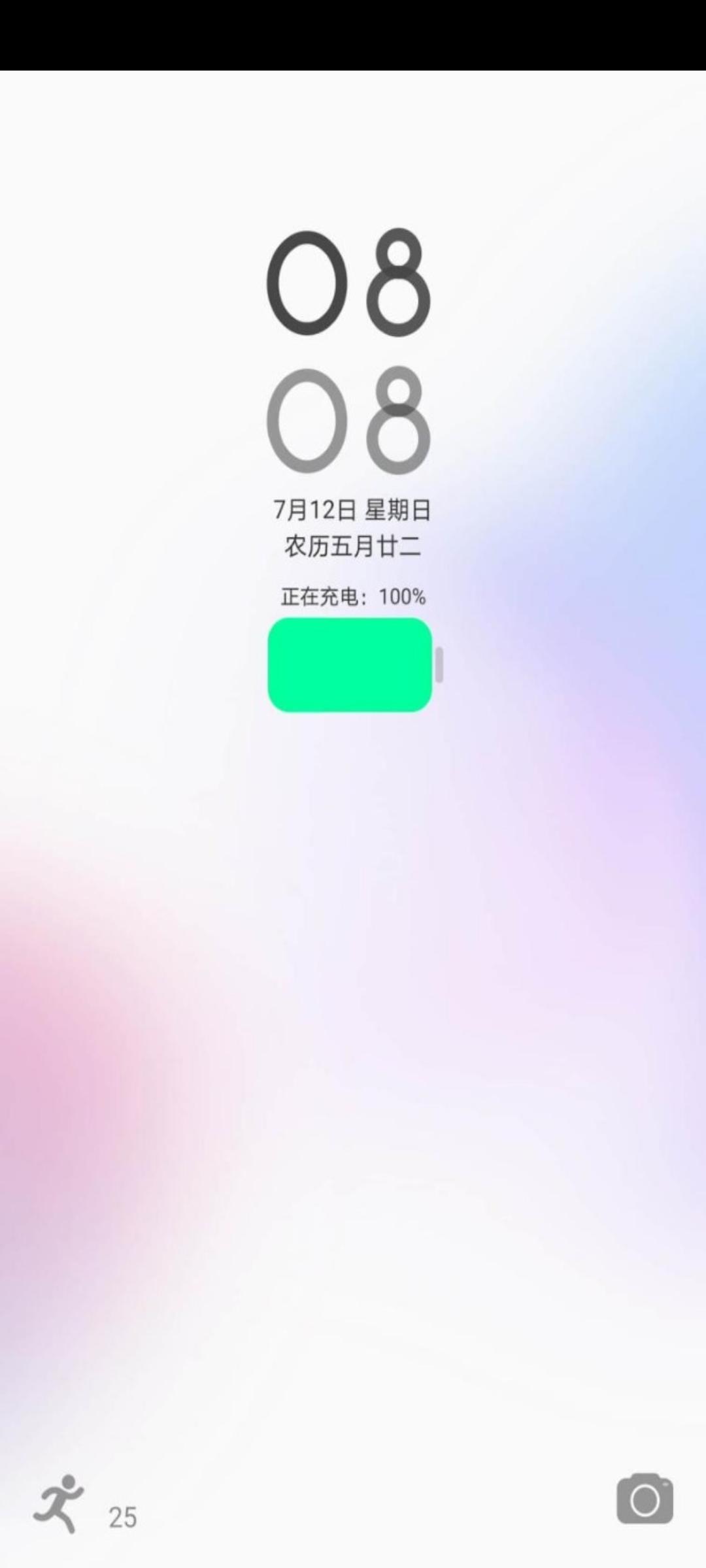 Screenshot_20200810_233212_com.huawei.android.thememanager.jpg
